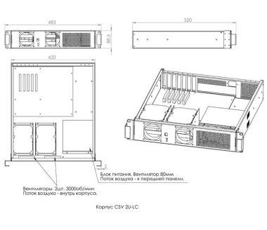 Серверний корпус CSV 2U-LC