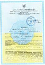 МАСКА МЕДИЧНА НЕСТЕРИЛЬНА, SMS (MELT BLOWN) (1000 шт)