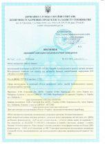 МАСКА ЗАЩИТНАЯ,SSS (Spunbond) (10 ШТ)