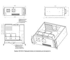 Серверний корпус CSV 4U-K